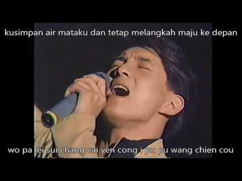 cui fong sau nien (lirik dan terjemahan)