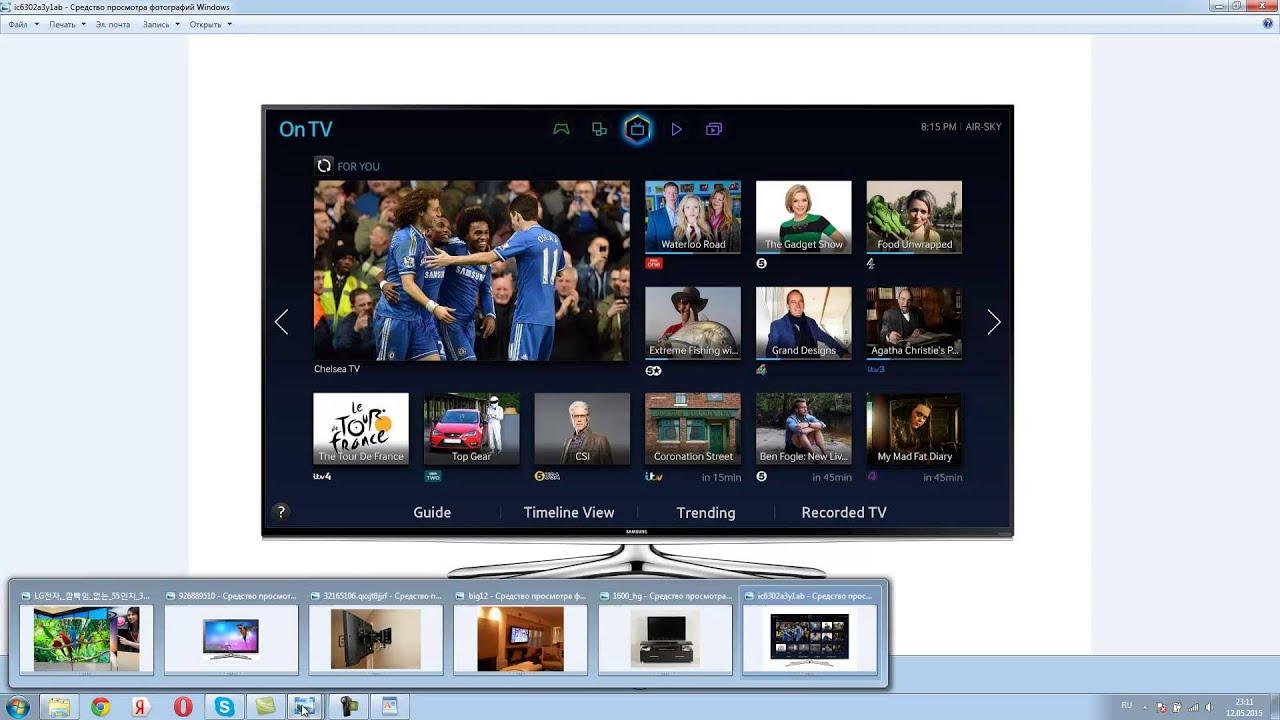 Как выбрать телевизор? Какой лучше купить? - YouTube