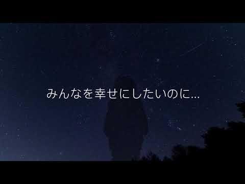 【アイナナ】和泉三月 ソロパート集め