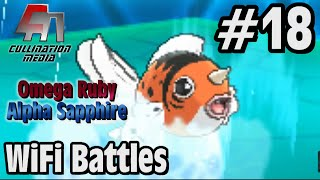 Pokemon Omega Ruby and Alpha Sapphire Live WiFi Battle #18: Seaking: Big Fish, Little Pond