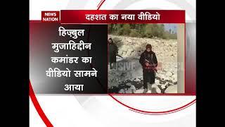NN Exclusive:  Hizbul Mujahideen commander Sameer Tiger emerges in fresh video