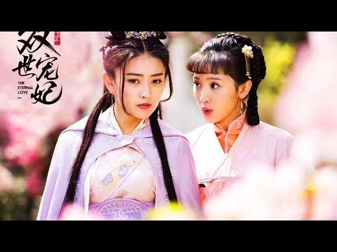 Dil Diyan Gallan | Cute😍 Love❤😘 Story📖 Song🎶 | Korean Mix |