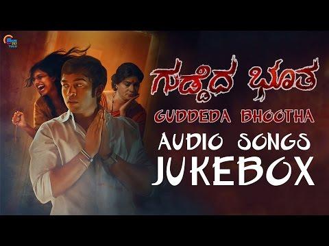 Guddeda Bhootha Audio Songs Jukebox| Official| Dinesh Attavar, Sandeep Bhaktha, Ashwitha Nayak