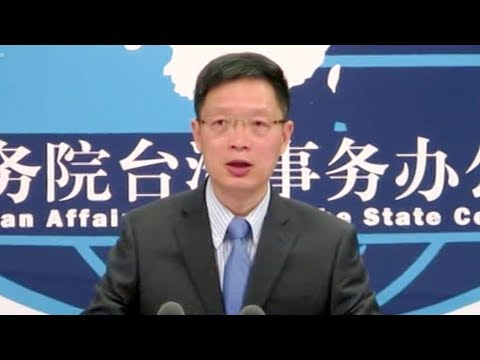 Beijing condemns Taiwan for persecuting New Party members