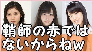 松岡茉優さんと譜久村聖さんと飯窪春菜さんのトークです!