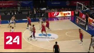"""Баскетбол: """"ЦСКА"""" сыграет с """"Басконией""""в плей-оффе Евролиги - Россия 24"""