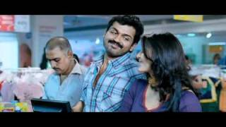 Naan Mahaan Alla (2010) [Parshu] HQ With Lyrics