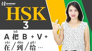 HSK3 Test tips: Chinese sentence structure