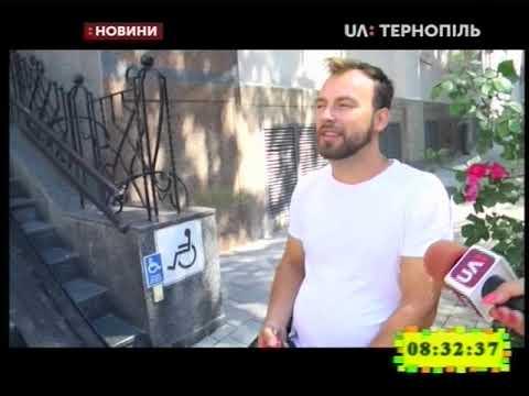 UA: Тернопіль: 19.08.2019. Новини. 8:30