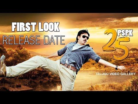 Pawan Kalyan Trivikram Movie PSPK25 First...