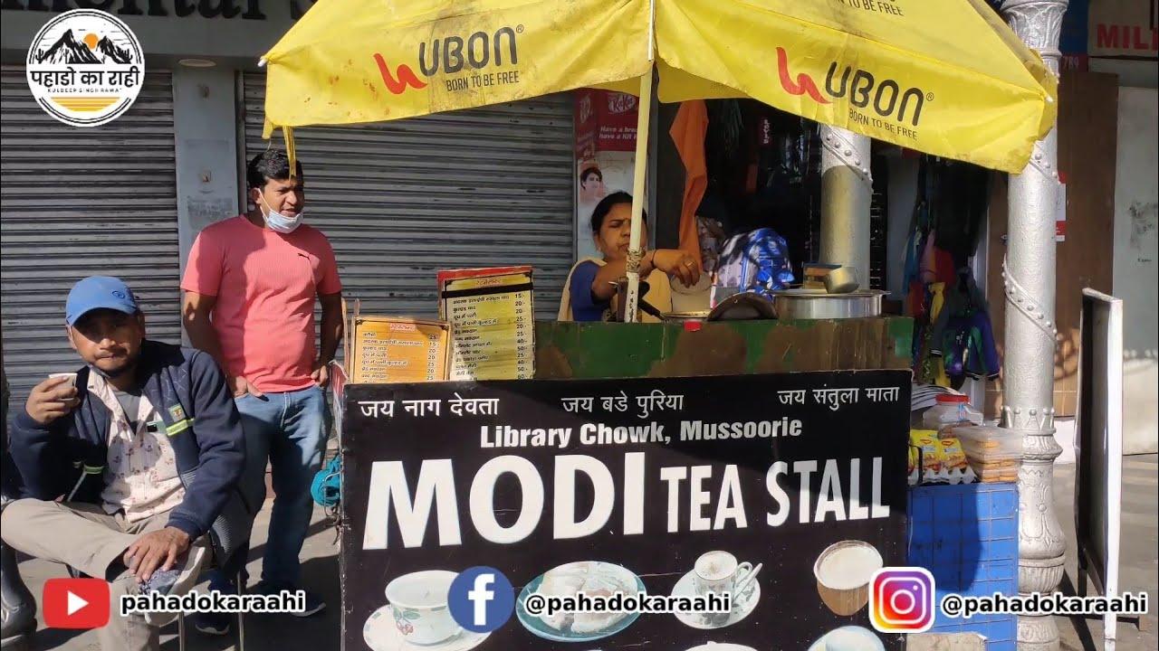 Modi Tea Stall    मोदी चाय की दुकान    Masoori Hill Station