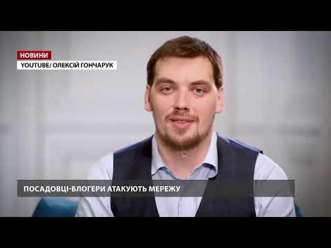 Випуск новин за 12:00: Підозра Порошенку