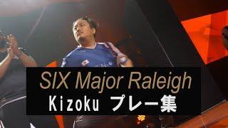貴族プレー集 【Six Major Raleigh 】