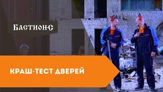 видео Входные металлические двери от производителя в Москве