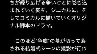 配信元→http://headlines.yahoo.co.jp/hl?a=20150926-00000312-oric-ent...