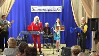 Frocker Band - Мона Лиза