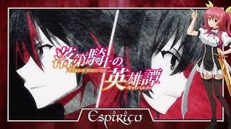 Chivalry of a Failed Knight Season 2 Will It Happen? (Rakudai Kishi no Cavalry)