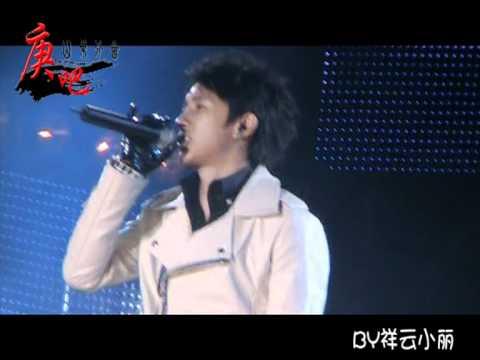[Fancam] 101015 Han Geng @ Yantai Concert 3 - Say No [Geng Bar Shandong]