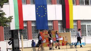 """Националният празник на Германия отбелязаха в СОУПНЕ """"Фр. Шилер"""""""