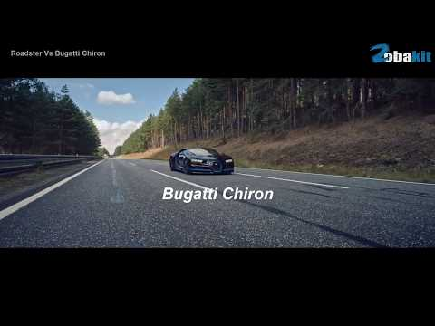 Tesla Roadster VS Bugatti Chiron