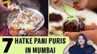 7 Most Unique Pani Puri in Mumbai | Golgappa | Indian Street Food