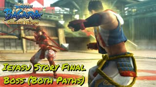 engoku Basara Samurai Heroes Ieyasu Story Final Bosses (Red & Blue Path) Walkthrough Like,Comment,Subscribe Turn on Notifications Thanks for Watching!