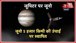 NASA's Juno Spacecraft Begins Orbiting Jupiter