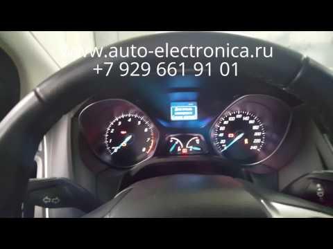 Чип тюнинг Ford Focus 3 2012 г.в., увеличение мощности, Раменское, Жуковский, Люберцы, Москва