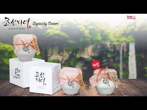 【Full Version】Beauty of Joseon Dynasty cream ผลิตภัณฑ์ดูแลผิวหน้า