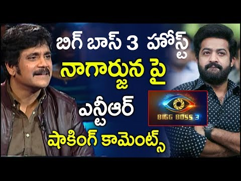 Ntr Shocking Comments On BigBoss3 Host Nagarjuna|#bigboss3telugu#starmaa|GARAM CHAI