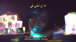 Zanib - Double Life (Official Music Video)