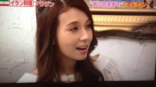 アナ雪で一躍有名になった歌姫May J.の特技が凄すぎる!