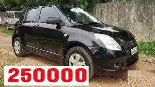 Maruti Suzuki Swift Second Hand Car Sales in Tamilnadu | SwiftUsed Car Sales in Tamilnadu