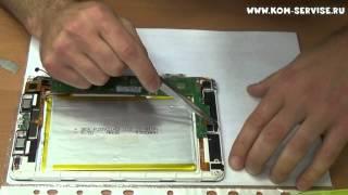 Полная разборка, сборка и ремонт китайского планшета, подделка на Apple IPad Mini(Я полностью разобрал планшет эппел айпад мини, хотя этого не требовалось. http://kom-servise.ru/index.php/remont-appel/37-remont-ipad/8..., 2014-09-12T13:17:24.000Z)
