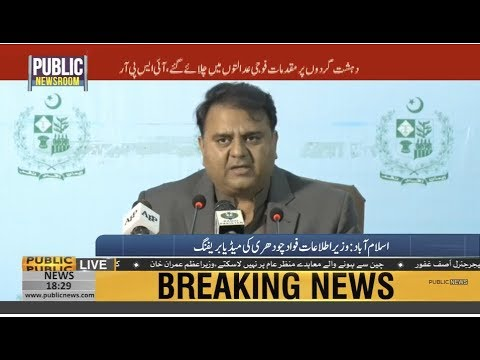 Minister of Information and Broadcasting Fawad Chaudhry press conference | 23 November 2018