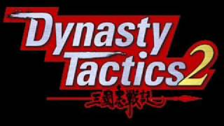 Dynasty Tactics 2 Soundtrack - Decisive Battle