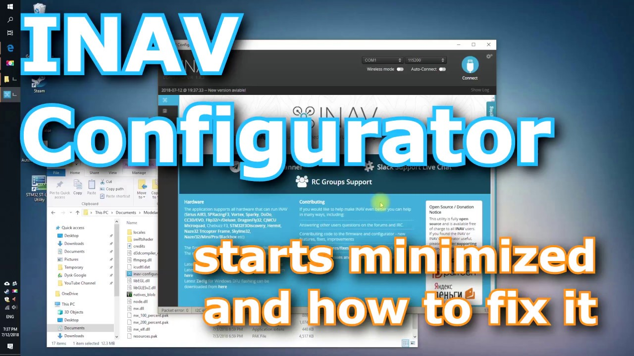 INAV Configurator starts minimized and how to fix it