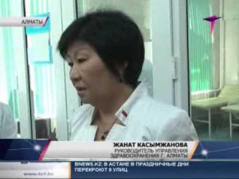 Сайт секс знакомств в Алматы