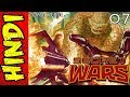 SECRET WARS - PART 7 | THE WAR BEGINS | MARVEL COMICS IN HINDI