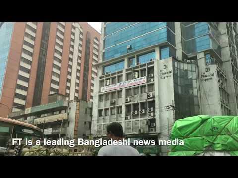 Drive-thru Dhaka: Bonshal Old Dhaka, Financial Times Building