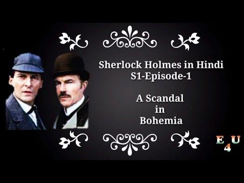 Sherlock Holmes In Hindi (HD)-S1E1- A Scandal In Bohemia (first 15 Minuts In English)