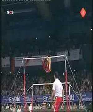 Yang Yilin 2007 Worlds EF UB