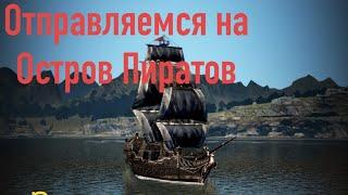 Black Desert PS4 Вирушаємо на острів Піратів золото чекає нас !