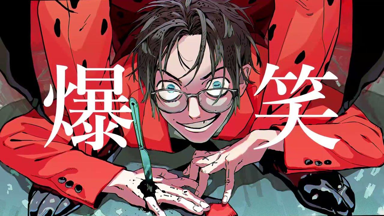 ♣「爆笑」-syudou-(Cover)歌ってみたぬき。うらたぬき
