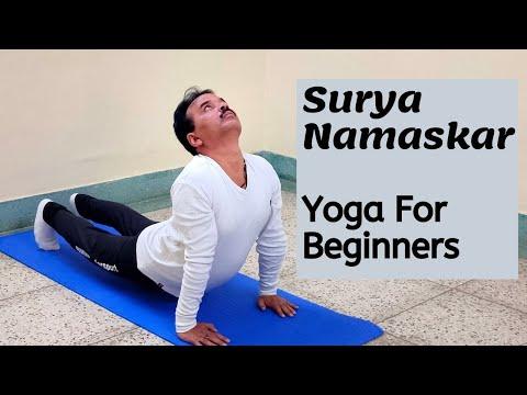 surya namaskar  improved version for more benefits  yoga