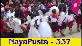 NayaPusta - 337
