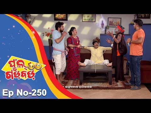 Full Gadbad - Comedy Ra Double Dose | Full Ep 250 | 11th August 2018 - TarangTV