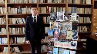 видео стих твардовского