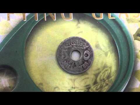 5 مليم السلطان حسين كامل|5 مليمات سنة 1916 السلطان حسين كامل السكة الهندى