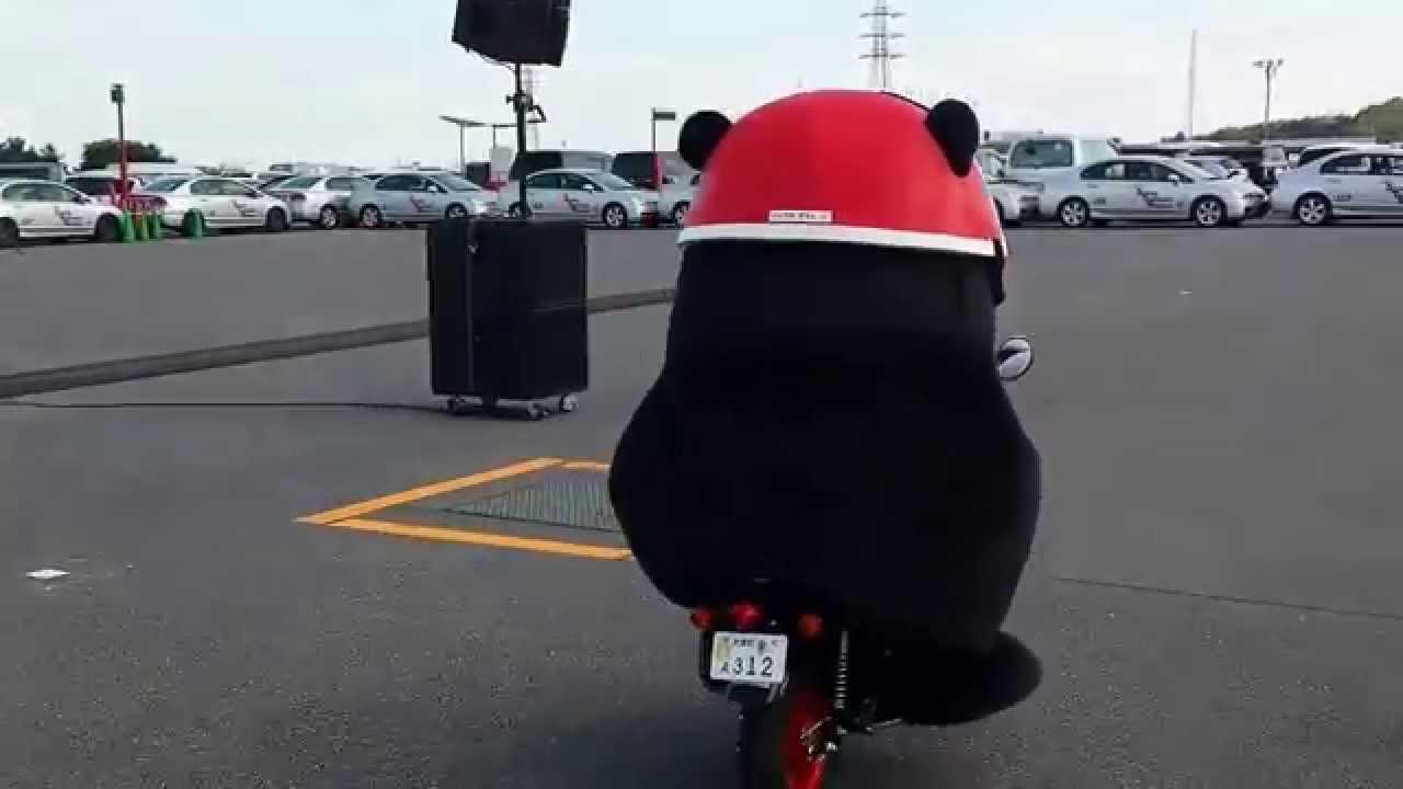 画像: くまモン、モンキー・くまモンVerで鈴鹿をバイクラン! youtu.be